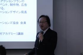 hanaue-san