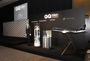 GQ Men of the Year 2009_サムネイル