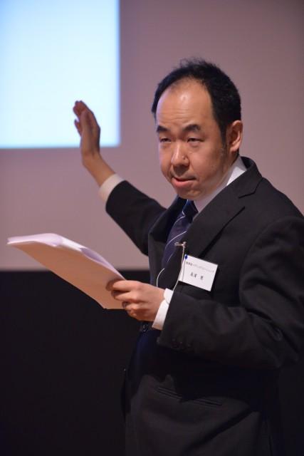長濱憲 主任研究員