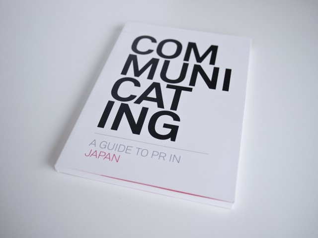 COM-MUNI-CAT-ING Communicating:  A Guide to PR in Japanの制作_サムネイル