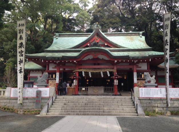 160201来宮神社