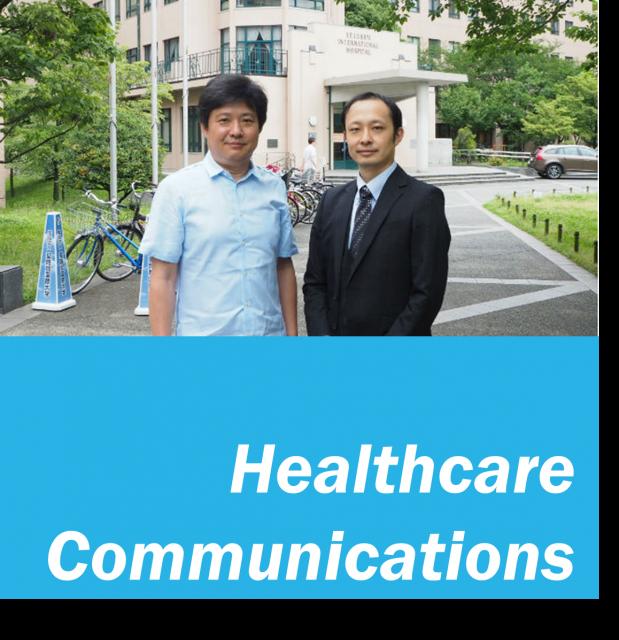 """自分の意思で健康を手に入れる! 日本の""""ヘルスリテラシー""""の今とこれから"""
