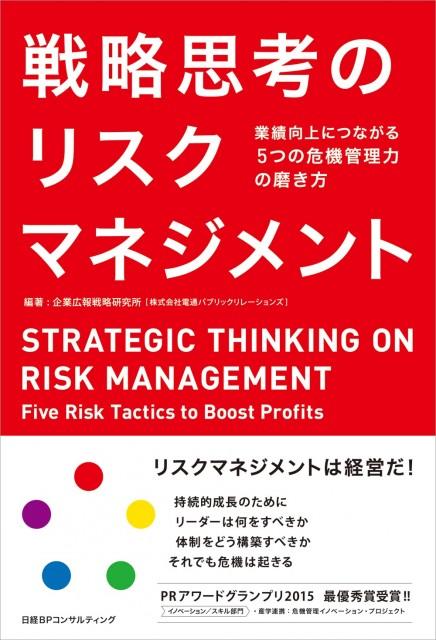 risk_hyo1 (2)