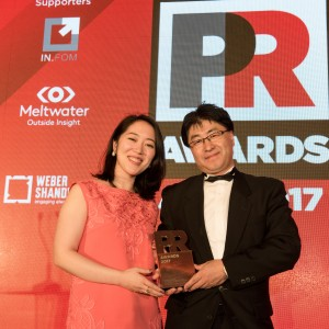 PR Awards Asia 2017 hosted by Campaign Magazine