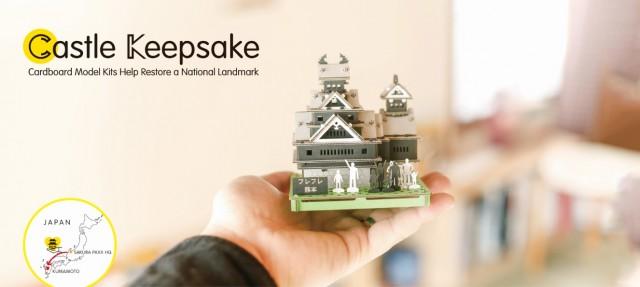 Castle Keepsake