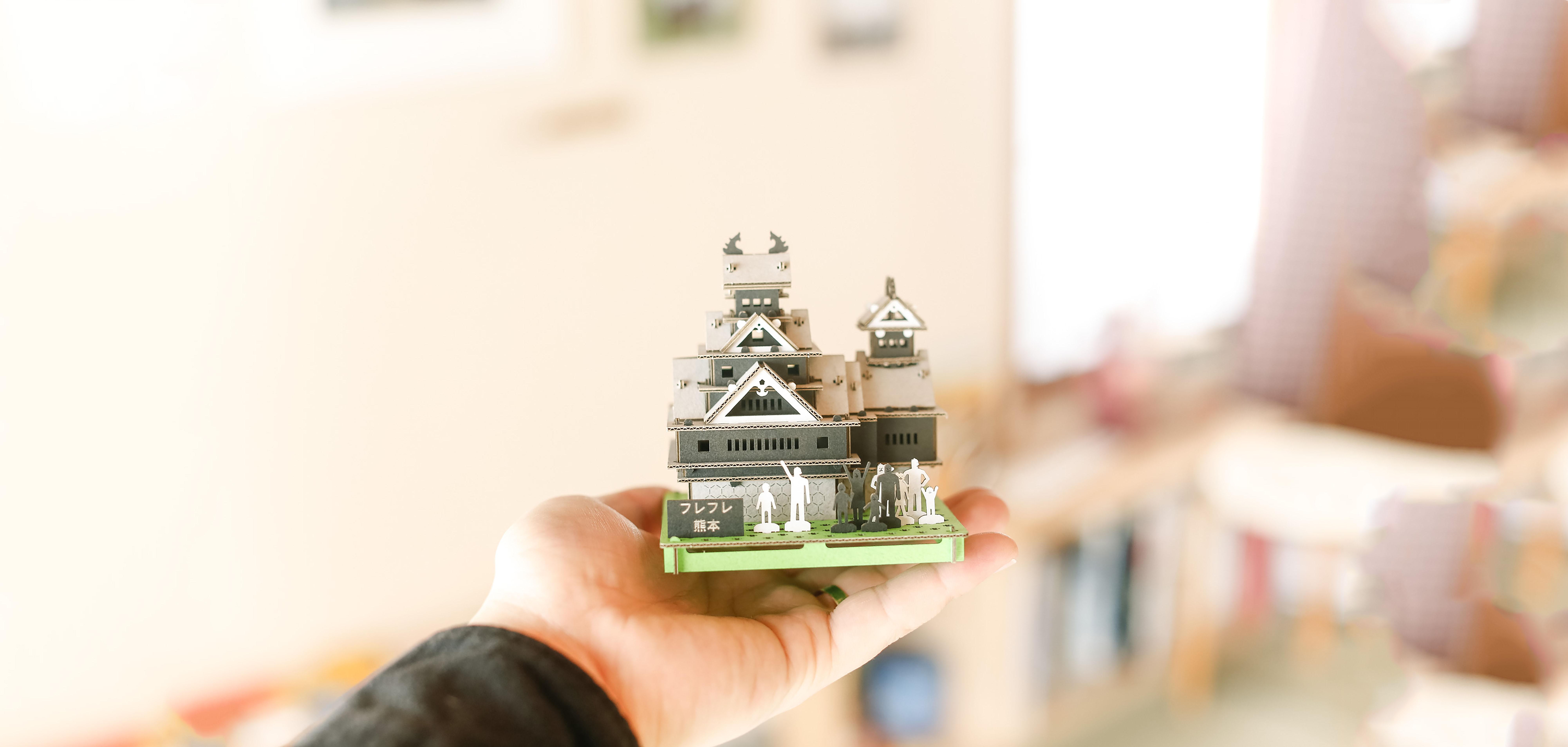 熊本城組み建て募金 ミツイ(サクラパックス)