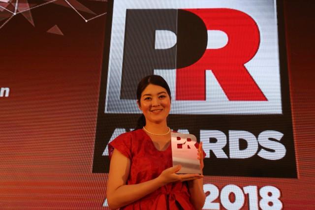 PR Awards Asia
