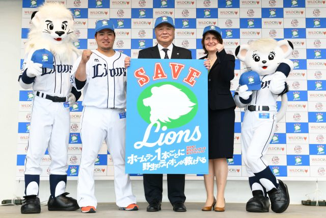 SAVE LIONS_サムネイル