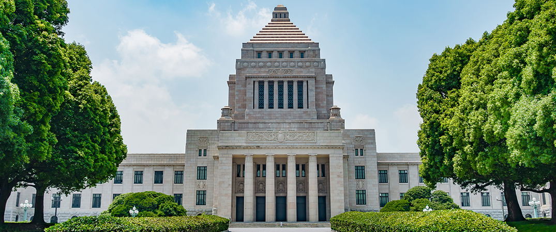 政府・官公庁・自治体