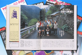 全国の五世代家族を訪問したインタビュー アドバトリアル(記事広告)