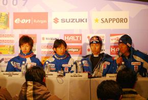 2007年FISノルディックスキー世界選手権札幌大会 記者会見 写真