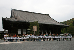 神戸まつり「子ども環境サミット in KOBE」写真