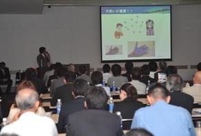 経済情報の質と健康・科学系情報を付加するメディアを招聘するイベント 写真2