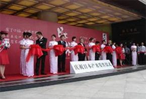 中国(北京、上海)における日本米の販売再開のイベント 写真