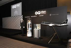 アワード「GQ Men of the Year 2009」 写真
